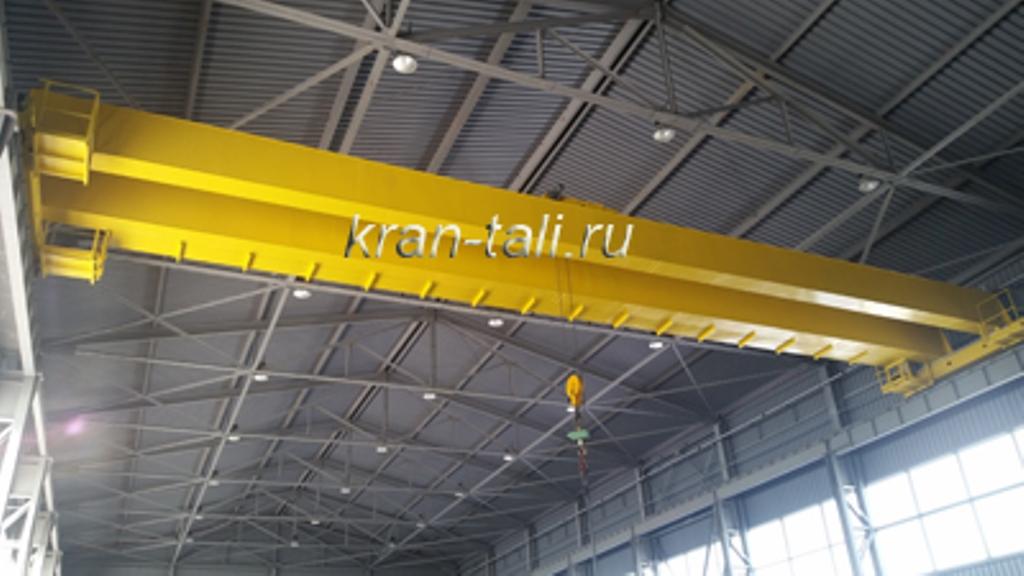 Мостовой двухбалочный кран для ЗАО «Металлоторг»