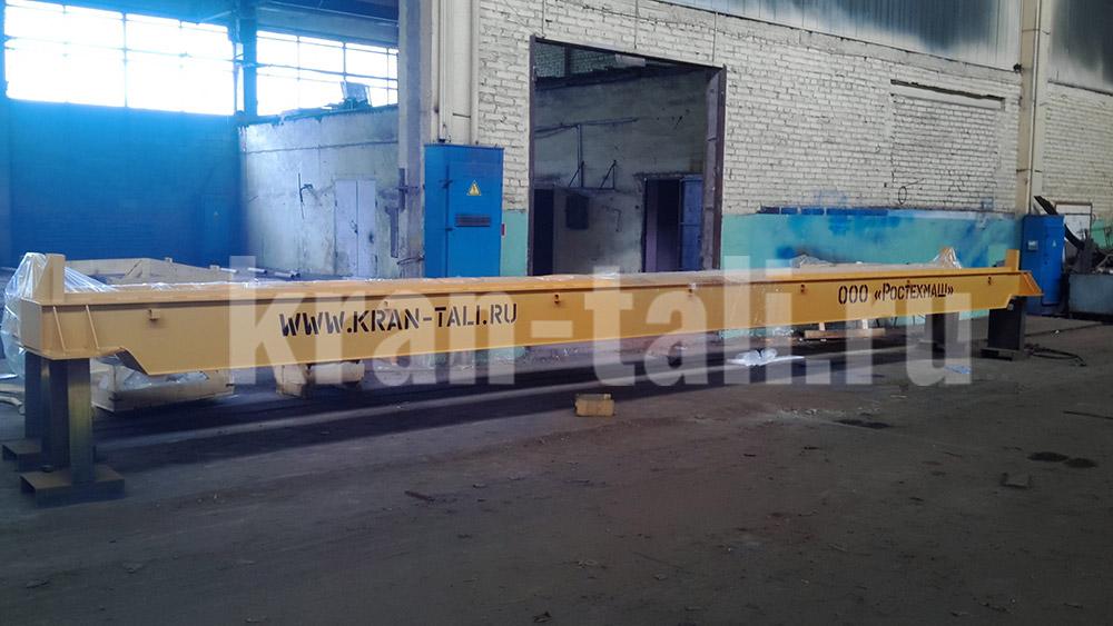 Кран мостовой двухбалочный для ООО «ПИК-Полимер»